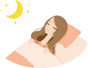 睡眠が美容において重要な訳