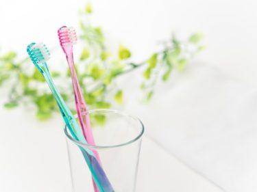 歯の成分から考える虫歯の原因と対策