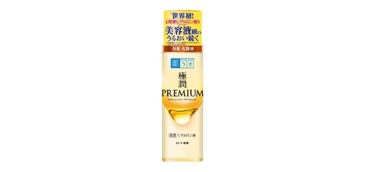 極潤プレミアムヒアルロン液